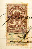 Russian vintage fiscal stamp — Stock Photo