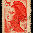 Foto Stock: Vintage French postage stamp