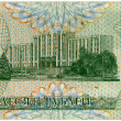 Money of Transnistria - Stock Photo