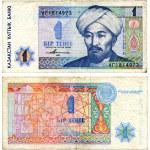 Money of Kazakhstan — Stock Photo #1221437