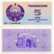 Stock Photo: Money of Uzbekistan