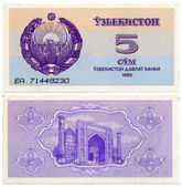 Money of Uzbekistan — Stock Photo