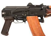 Russian machine gun AKS-74U close-up — Stock Photo