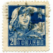 Old Chinese postage stamp — Stock Photo