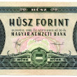 Royalty-Free Stock Photo: Old Hungarian money