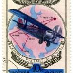 Vintage USSR postage stamp — Stock Photo #1272769