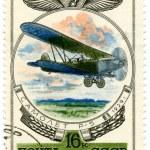 Vintage USSR postage stamp — Stock Photo #1273064