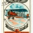 Vintage USSR postage stamp — Stock Photo #1273199