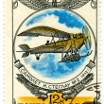 Vintage USSR postage stamp — Stock Photo #1273343