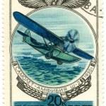 Vintage USSR postage stamp — Stock Photo #1273381