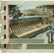 Banknote of ten rubles — Stock Photo #1279747