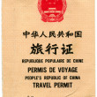 Stock Photo: Travel permit. Peoples Republic of China