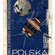 Vintage Poland postage stamp — Stock Photo