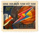Sztuka wietnam znaczek — Zdjęcie stockowe