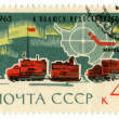 Vintage USSR postage stamp — Stock Photo