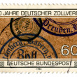 Vintage German postage stamp — Stock Photo #1294393