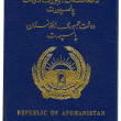 Stock Photo: Republic of Afghanistan. Passport