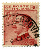 Old Italian postage stamp — Stock Photo