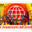 Old Cuban postage stamp — Stock Photo #1311018