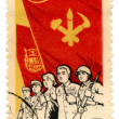 Old North Korean postage stamp — Stock Photo