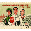 Old North Korepostage stamp — Stock Photo #1311120