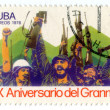 Old Cuban postage stamp — Stock Photo #1311261