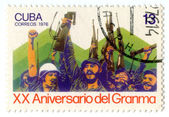 Old Cuban postage stamp — Stock Photo