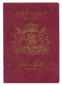 Passport of Georgia — Stock Photo