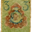 Old Soviet money — Stock Photo