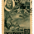 Stock Photo: Vintage USSR postage stamp