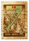 Vintage ussr postzegel — Stockfoto
