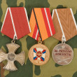 Russian medals — Stock Photo