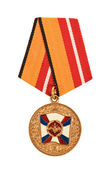 Russian medal — Stock Photo