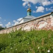 Small Christian orthodox church - Foto Stock