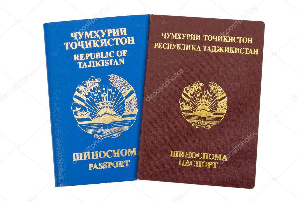 Паспортный стол - Все о Бизнеcе в