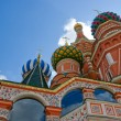 Moscow,St. Basil's Cathedral — Stock Photo