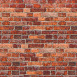 Old brick wall — Stock Photo #1929830