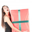 Stock Photo: Woman with present