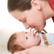 Mother and baby — Stock Photo #1181429