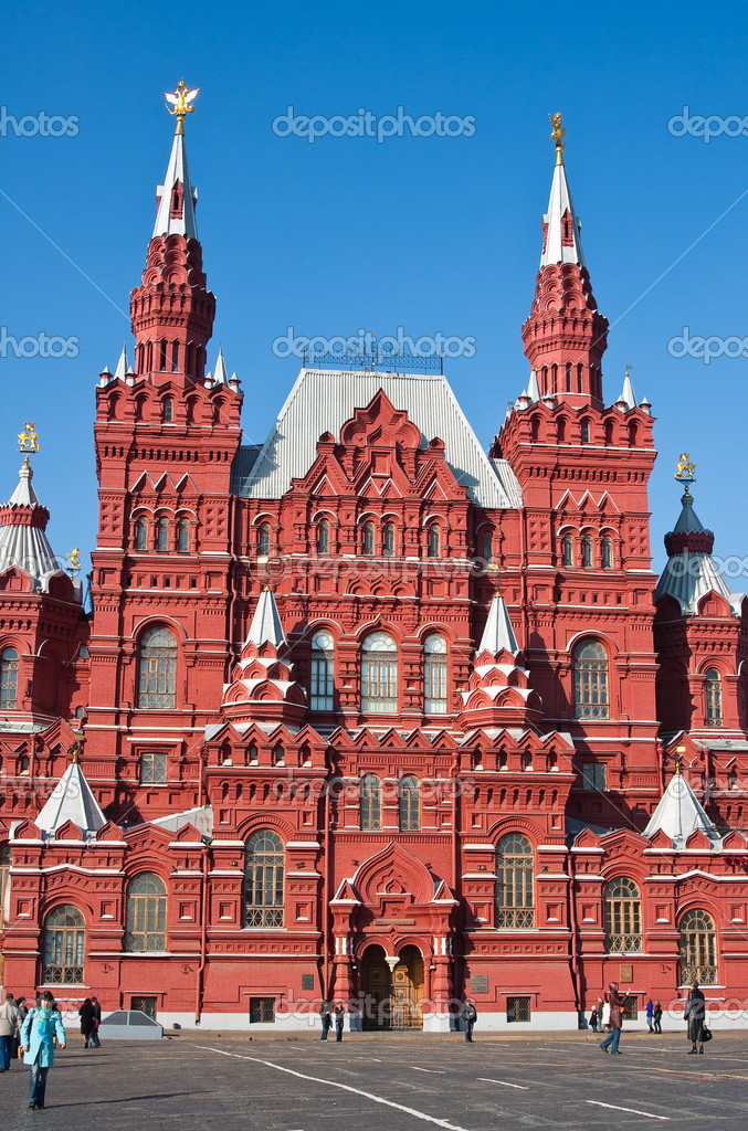 Historical Museum, Red Square, Moscow, Russia  Stock Photo #1078909