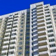 Stock Photo: Modern high rise building
