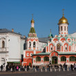 Royalty-Free Stock Photo: Church of  Kazan Icon of  Virgin. Moscow