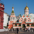 Church of  Kazan Icon of  Virgin. Moscow - Stock Photo