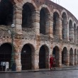 Royalty-Free Stock Photo: Colosseum. Verona