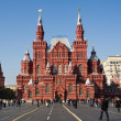Historical Museum, Red Square, Moscow — Stock Photo