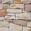 The background wall of stone — Stock Photo