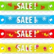 Stock Vector: Vector glossy sale tag buttons.