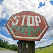 Road Stop Sign — Foto de Stock