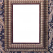 Wooden frame — Stock Photo