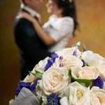 Holiday wedding — Stock Photo